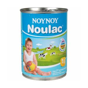 gala-noulac-evapore