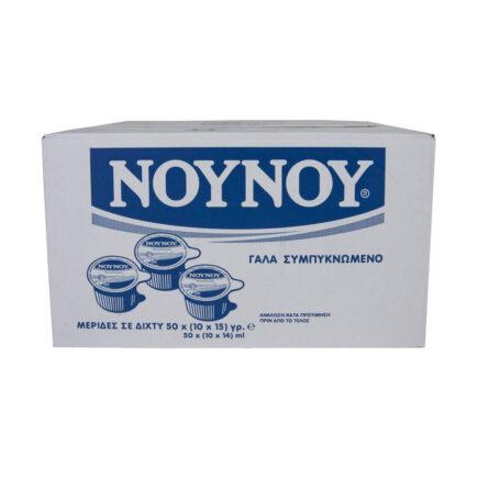 nounou-galatakia-evapore-50g