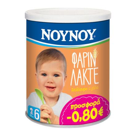 farin-lakte-se-skoni-paidiki-300g-nounou-baby-6minon