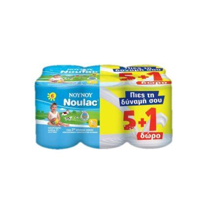noulac-evapore-5-kai-ena-doro-noynoy