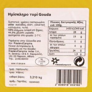 tyri-gouda-mikri-ollandeza-3k