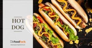 hot dogs foodfacts dianomi loukanika