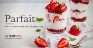 Parfait με φρούτα, ένα δροσιστικό επιδόρπιο